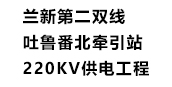 云南省供电公司