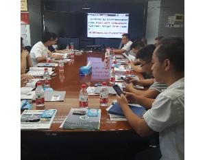 广州输电线路X射线检测技术交流会