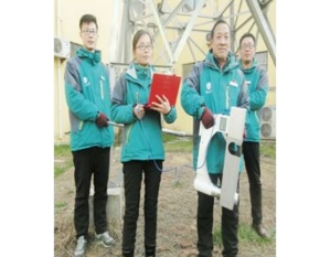 河南电力系统便携式CR检测设备